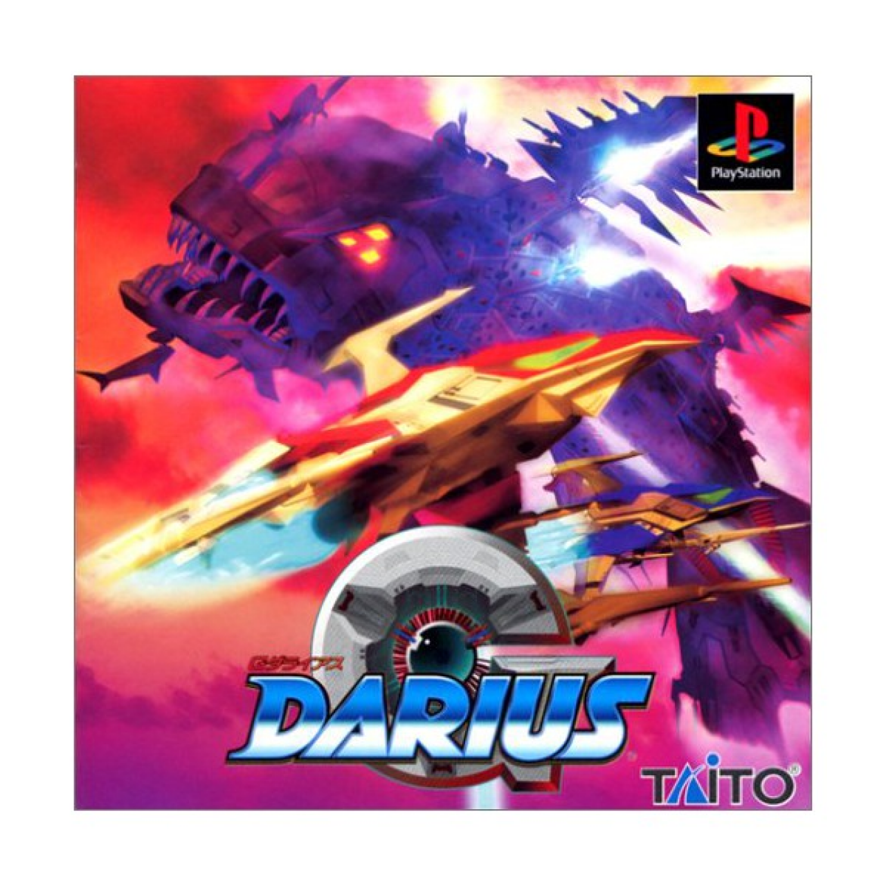 G-Darius - [Playstation] - #0061 - Review [Fr]