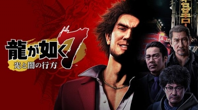 02-03-2021-yakuza-like-dragon-eacute-sormais-disponible-sur-playstation