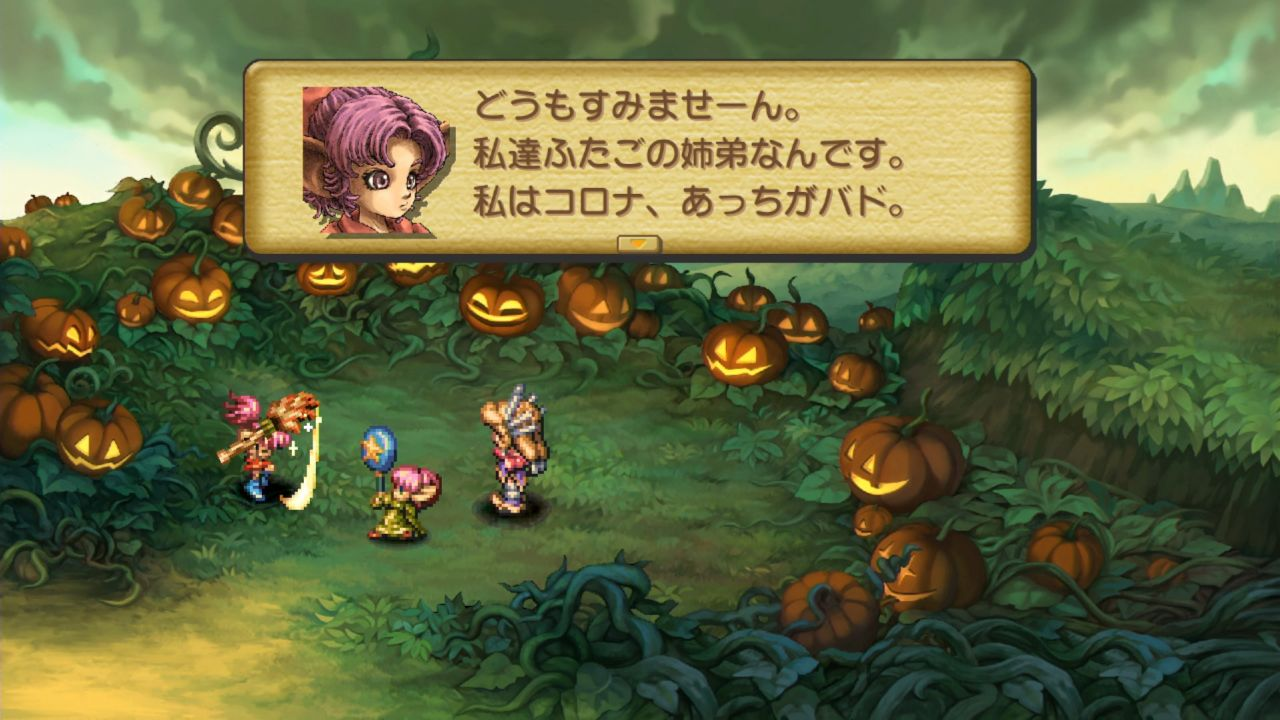 Legend of Mana HD
