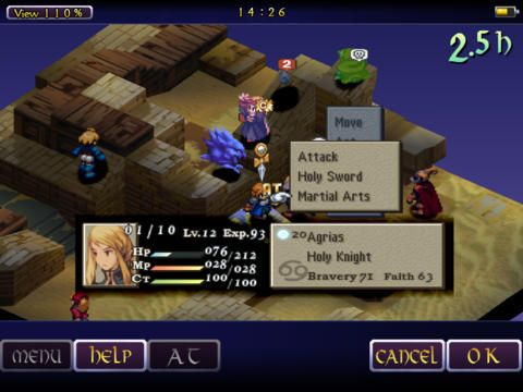 Final Fantasy Tactics: The War Of The Lion