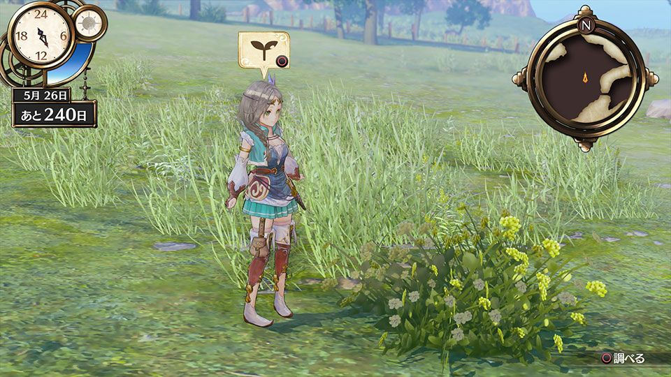 Atelier Firis : The Alchemist of the Mysterious Journey