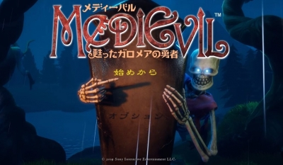 16-09-2019-medievil-ps4-minutes-gameplay