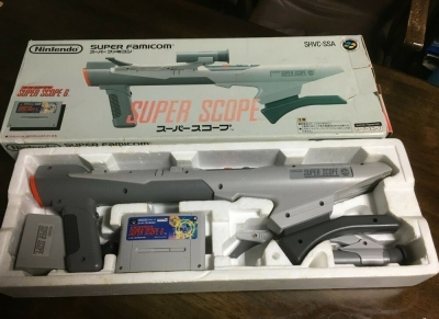 24-05-2020-culture-retro-super-scope-super-nintendo