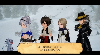 Bravely Default II : Le nouveau trailer qu'on attendait !